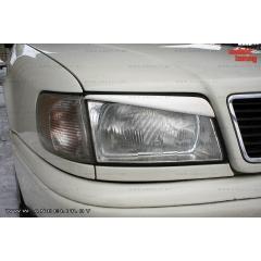 Накладки (реснички) на фары короткие для Audi 100 C4