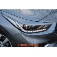 Ресницы на фары широкие для Hyundai Solaris 2